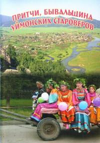 book_kuchuganova